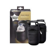 A pair of most natural heat-retaining cases Tommee tippee