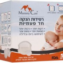 50 pcs nursing pads (diaper ointment gift) from Emmy Kerr